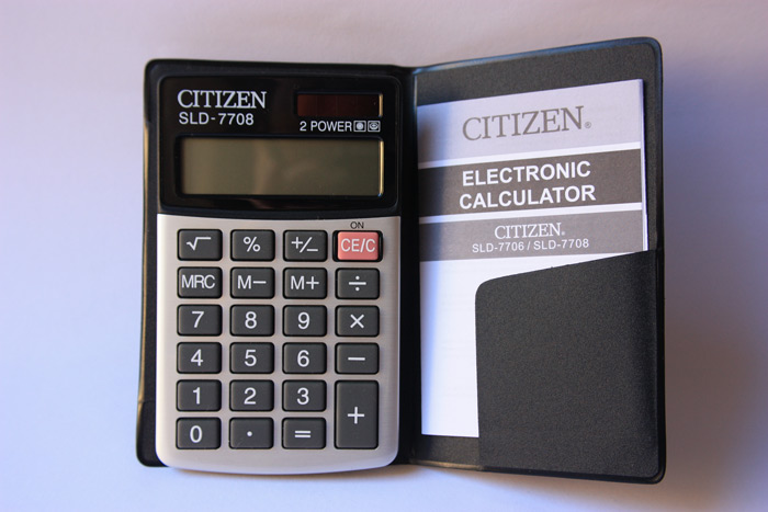 Army dual powered calculator